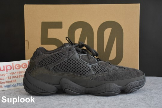 (GOD VERSION)ADIDAS YEEZY 500 UTILITY BLACK