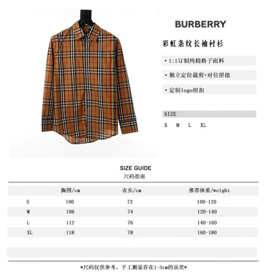 BURBERR.Y rainbow striped long-sleeved shirt