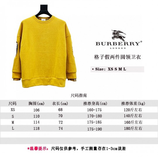 B-urberry Vintage cotton hoodie (yellow)