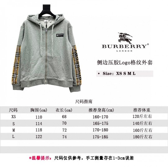 B-URBERRY Vintage plaid cut logo printed cotton hoodie