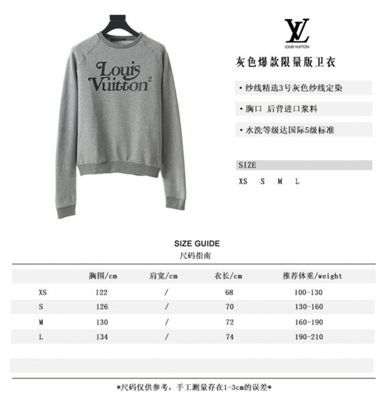 L-V grey hot style limited edition hoodie