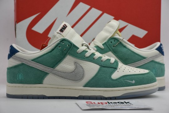 Nike Dunk Low Kasina Neptune Green