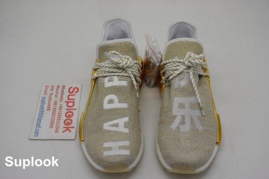(UPDATED) Pharrell x adidas NMD Hu China Exclusive Pack Happy God