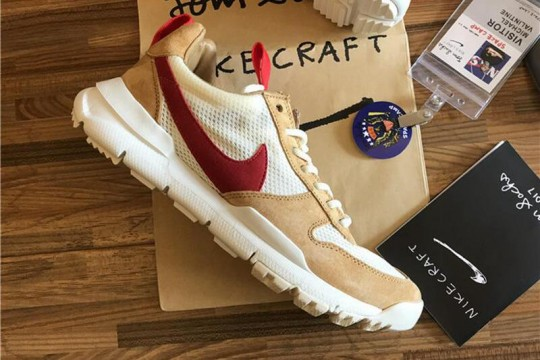 NIKE X TOM SACHS 2017 MARS YARD 2.0 Nike FREE SHIPPING WORLDWIDE