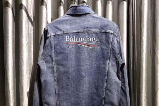 Balenciaga Denim Jacket FREE SHIPPING WORLDWIDE