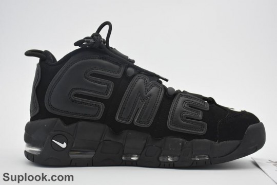 Supreme x Nike Air More Uptempo Black FREE SHIPPING WORLDWIDE