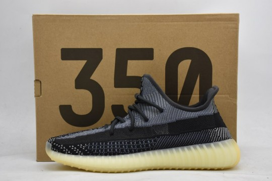 Yeezy Boost 350 V2 Carbon FZ5000