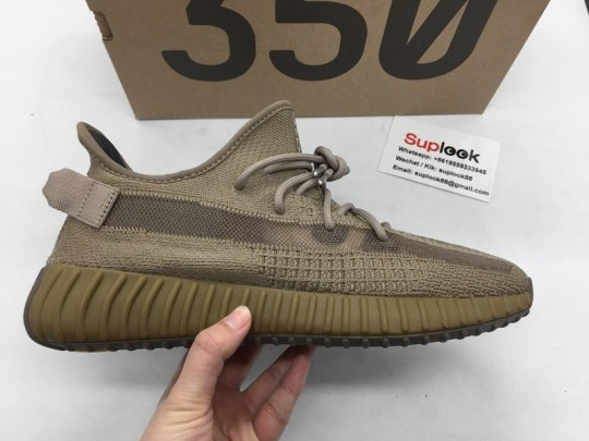 (WU135) Yeezy Boost 350 V2 Earth